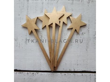 Волшебная палочка звездочка золото