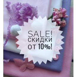 Распродажа Скидки