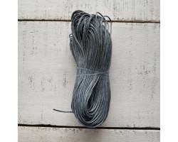 Вощеный шнур 1 мм серый