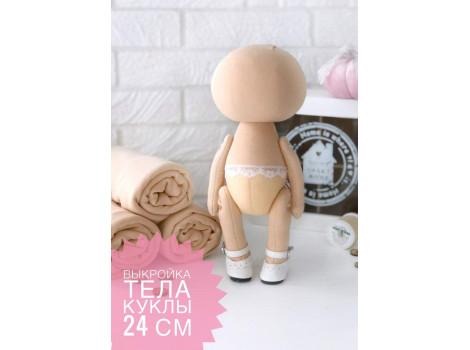 Выкройка тела куклы