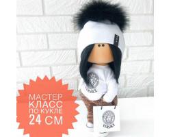 Мастер-класс Кукла 24см