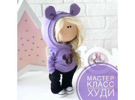 Мастер-класс по шитью худи для куклы 24 см ростом