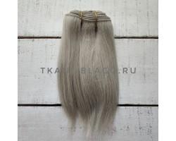 Трессы козочка натуральные прямые серебро №17 цена за 0.5 м