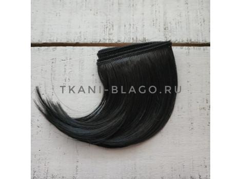 Трессы каре прямые 10 см черные №1B