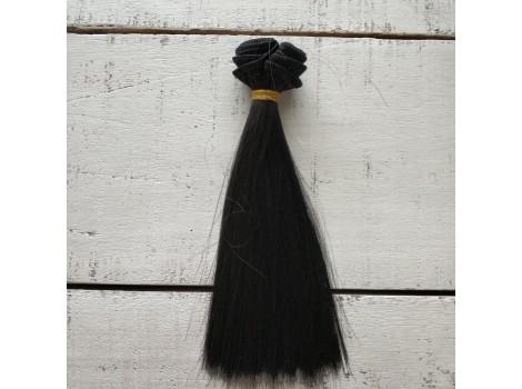 Трессы прямые 15 см черные №1B