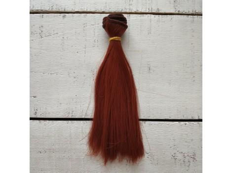 Трессы прямые 15 см темно-рыжие №350