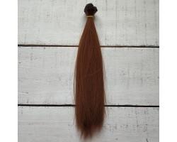 Трессы прямые 25 см коричневые №12
